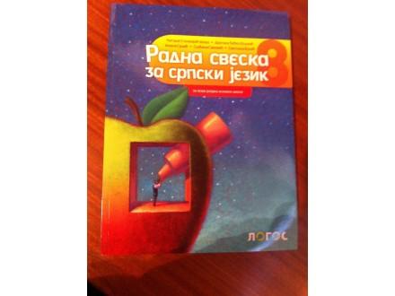 Radna sveska za Srpski jezik 8 Logos NOVO