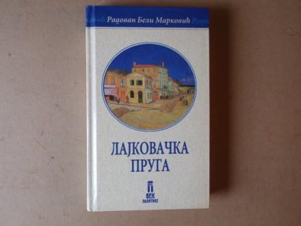 Radovan Beli Marković - LAJKOVAČKA PRUGA