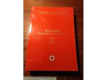 Radovi filozofskog fakulteta broj 13 knjiga 1