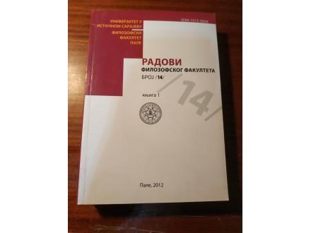 Radovi filozofskog fakulteta broj 14 knjiga I