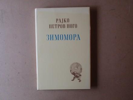 Rajko Petrov Nogo - ZIMOMORA
