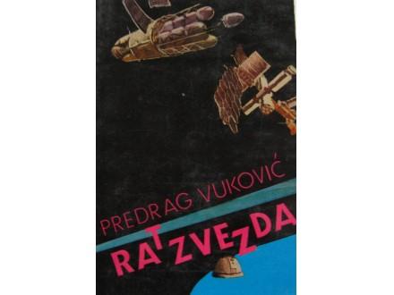 Rat zvezda  Predrag Vuković