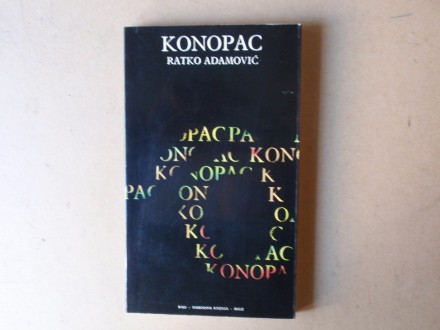 Ratko Adamović - KONOPAC