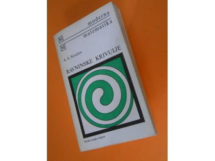 Ravninske Krivulje A.A.Savelov