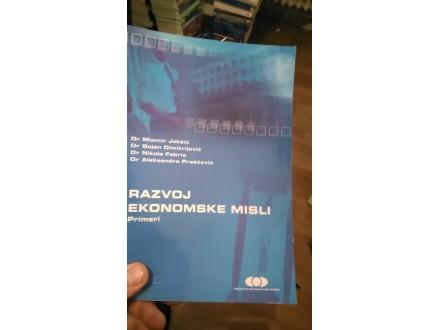 Razvoj ekonomske misli - Jakšić; Dimitrijević; Fabris