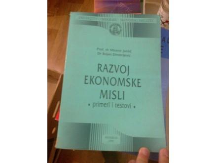 Razvoj ekonomske misli - primeri i testovi - Jakšić
