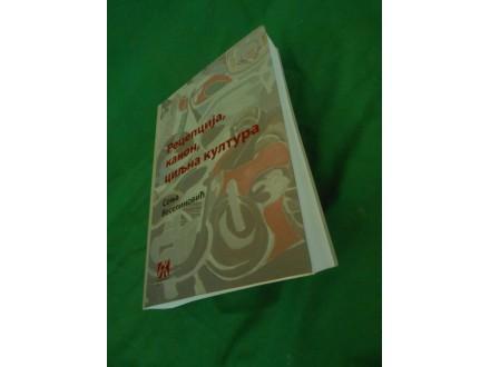 Recepcija modernog angloameričkog pesništva u srpskoj k