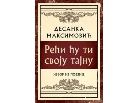 Reći ću ti svoju tajnu – Izbor iz poezije - Desanka Maksimović