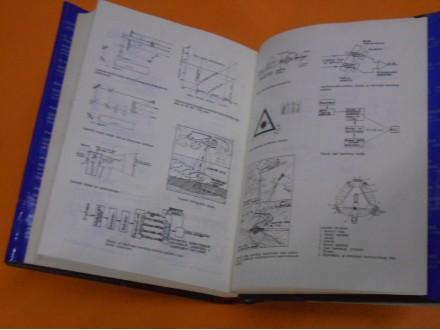 Rečnik Laserske Tehnike englesko-srpskohrv.-engleski