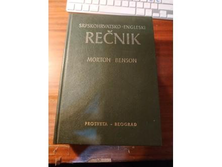 Rečnik Morton Benson Srpskohrvatsko engleski