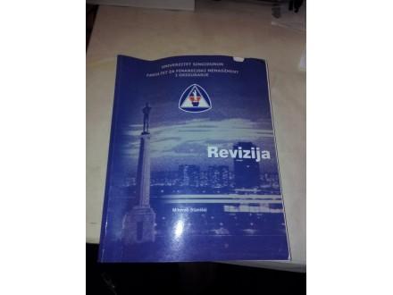 Revizija - Milovan Stanišić