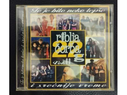 Riblja Čorba – Srećnije Vreme Vol. 2 CD (MINT,2000)