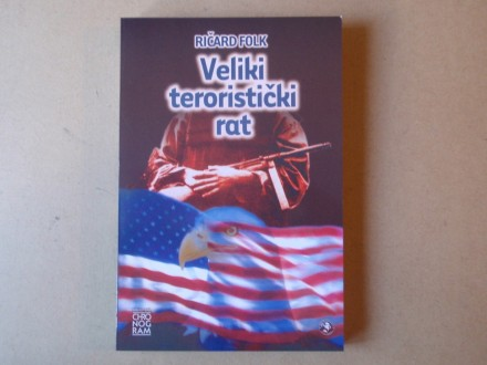 Ričard Folk - VELIKI TERORISTIČKI RAT