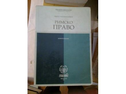 Rimsko pravo - Miroslav Milošević