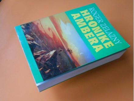 Roger Zelazny - Amberske kronike    1-5