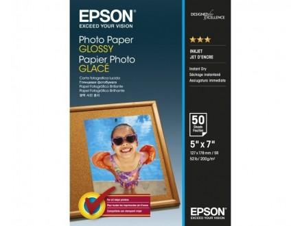 S042545 13x18cm (50 listova) glossy foto papir