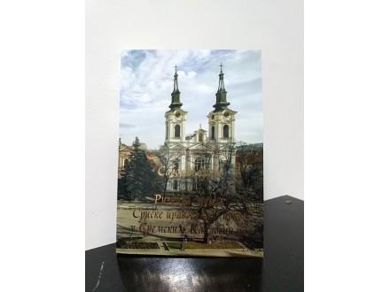 SABORNI HRAM i Riznica muzeja Srpske pravoslavne crkve