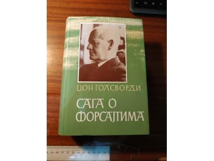 SAGA O FORSAJTIMA - Džon Golsvordi