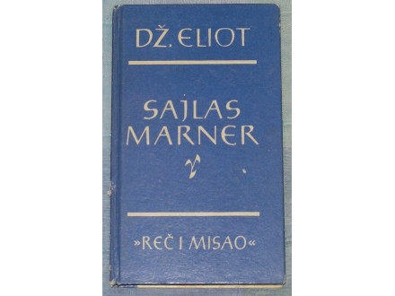 SAJLAS MARNER- DŽ ELIOT