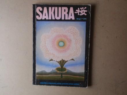 SAKURA broj 1 / 1991   Časopis