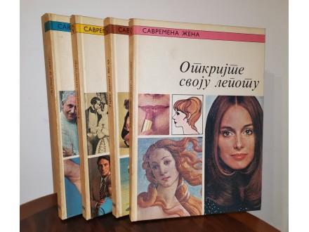 SAVREMENA ŽENA - Komplet 4 knjige