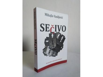 SEČIVO - Mihajlo VASILJEVIĆ