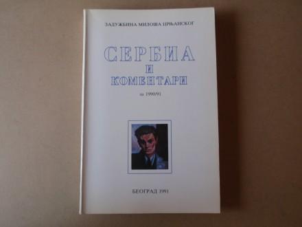 SERBIA I KOMENTARI  za 1990/91