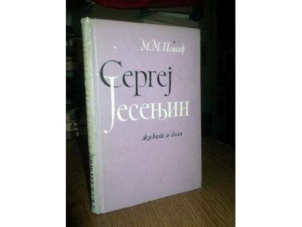 SERGEJ JESENJIN: Život i delo - M. M. Pešić