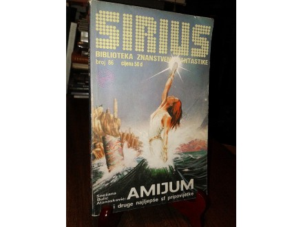 SIRIUS 86 (1983)