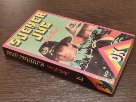 SJEVER I JUG: druga knjiga - John Jakes