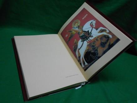 SLAVE-SRPSKE SLAVE-SERBIAN GLORY-D. M.Kalezić,