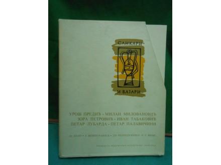 SLIKARI I VAJARI,III kolo-Prosveta`Beograd-6 monografij