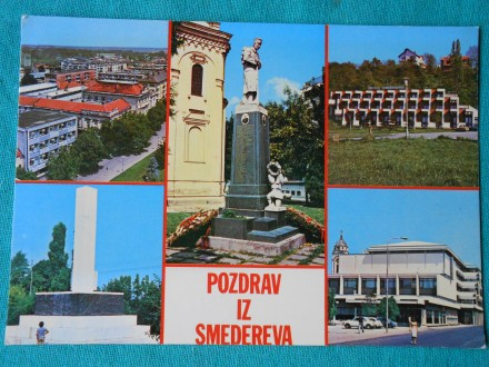 SMEDEREVO- KOLAŽ-1980./X-45/