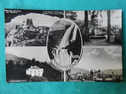 SOKO BANJA-KOLAŽ-1961.- /XI-09/
