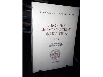 SPOMENICA IVANA BOŽIĆA (Zbornik Filoz. fakulteta XV-1)