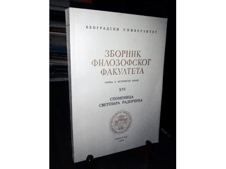 SPOMENICA SVETOZARA RADOJČIĆA (Zbornik Filoz. fak. XVI)