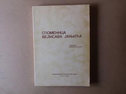 SPOMENICA VELISAVA JANJIĆA  1867 - 1915