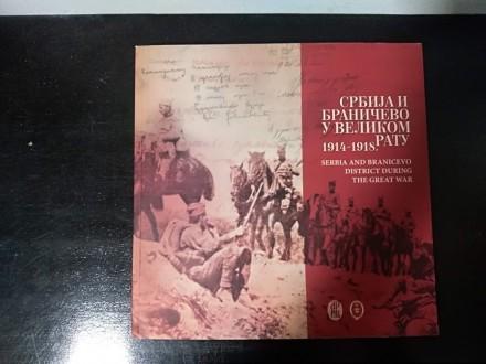 SRBIJA I BRANČEVO U VELIKOM RATU 1914-1918 Novo
