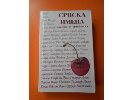 SRPSKA IMENA, NARODNA I HRIŠĆANSKA, mini izdanje