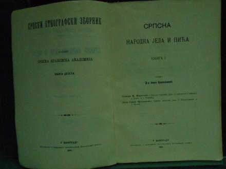 SRPSKA NARODNA JELA I PIĆA-Erdeljanović.izd 1908.g