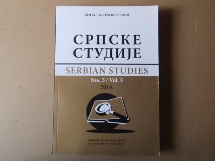 SRPSKE STUDIJE knjiga 5