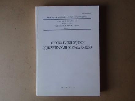 SRPSKO-RUSKI ODNOSI OD POČETKA XVIII DO KRAJA XX VEKA