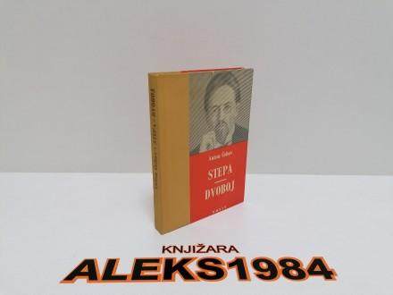STEPA / DVOBOJ ANTON PAVLOVIČ ČEHOV