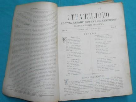 STRAŽILOVO-LIST ZA KNJIŽEVNOST..komplet-1886.G.-/k-16/