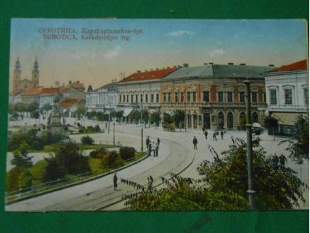 SUBOTICA -Karađorđev trg putovala 1929.g