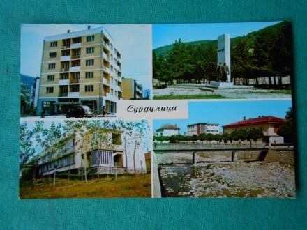SURDULICA-KOLAŽ-1970/80./X-139/