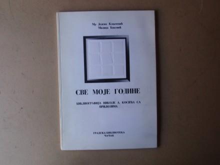 SVE MOJE GODINE BIBLIOGRAFIJA NIKOLE A. KOSIĆA