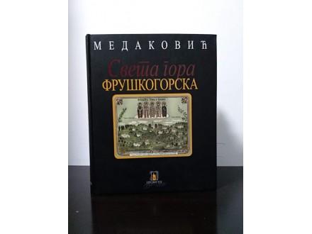 SVETA GORA FRUŠKOGORSKA Dejan Medaković