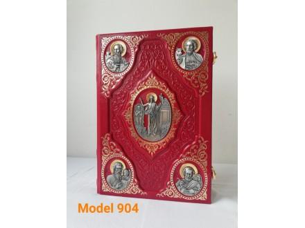 SVETO JEVANĐELJE U EKSKLUZIVNOM KOŽNOM POVEZU, mod. 904