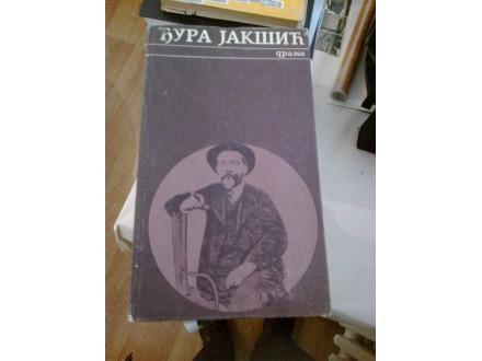 Sabrana dela Đure Jakšića